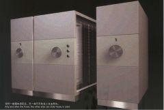 移动式密集型保管箱
